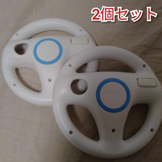 Wii - 任天堂純正品 Wii ハンドル RVL-024 2個