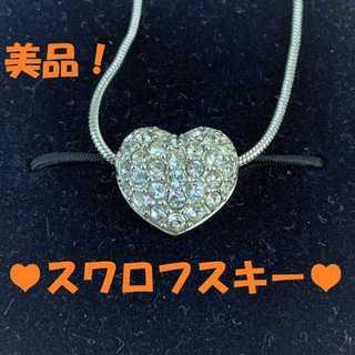 スワロフスキー(SWAROVSKI)の❤セール❤ 【スワロフスキー】 アクセサリー ネックレス ハート型 シルバー 銀(ネックレス)