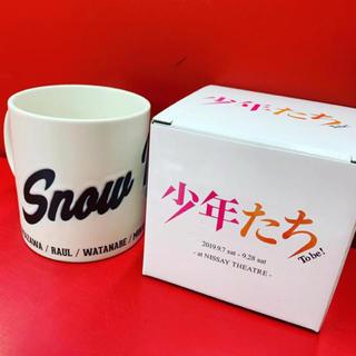 Johnny's - *Snow Man マグカップ