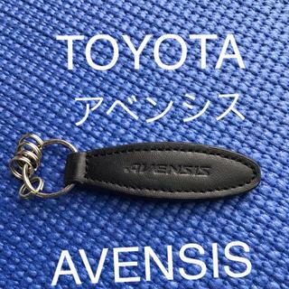 トヨタ(トヨタ)のAVENSIS トヨタ アベンシス キーホルダー キーケース レザー(その他)