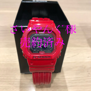ジーショック(G-SHOCK)のG-SHOCK  GLS-5600L(腕時計(デジタル))