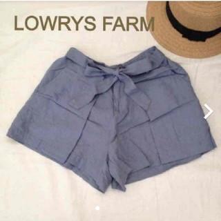 ローリーズファーム(LOWRYS FARM)のローリーズファーム☆キュロット ブルー(キュロット)