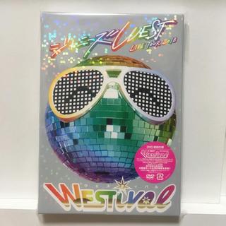 ジャニーズWEST - ジャニーズWEST WESTival 初回仕様 DVD
