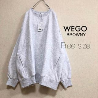 ウィゴー(WEGO)のWEGO⭐新品⭐ルーズスウェット 杢グレー(トレーナー/スウェット)