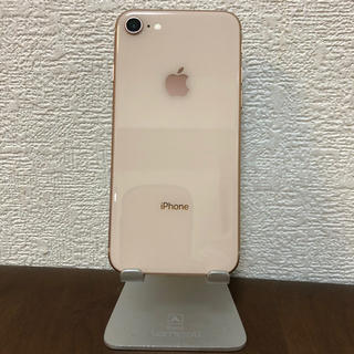 iPhone - iPhone8 本体 64GB GOLD SoftBank SIMフリー