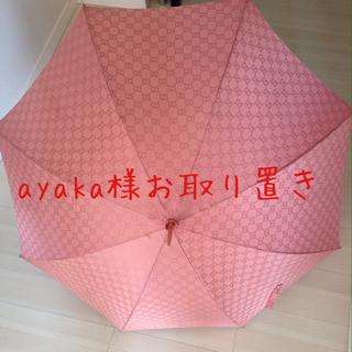 グッチ(Gucci)のGUCCI🎀傘(傘)