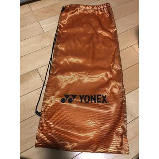 ヨネックス(YONEX)のテニスラケットバック 2枚セット 新品 未使用(テニス)