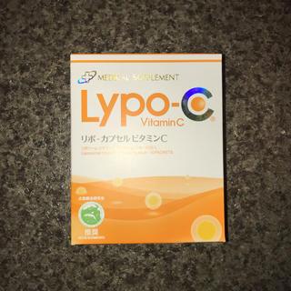 リポカプセルビタミンc 30包2箱 高濃度ビタミン リポc ビタミンc サプリ