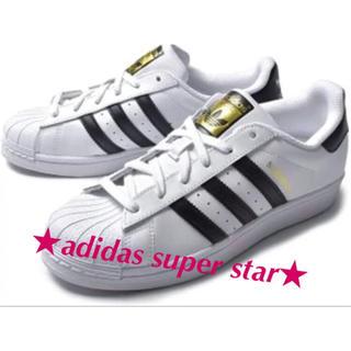 アディダス(adidas)の大人気白黒GOLDロゴ‼️学校違反にならない28‼️adidasスーパースター(スニーカー)