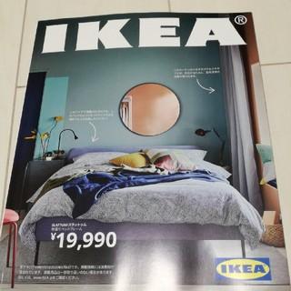 イケア(IKEA)のIKEA 最新版 カタログ インテリア 子供部屋(住まい/暮らし/子育て)