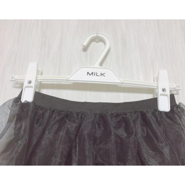 Honey mi Honey(ハニーミーハニー)の【美品】honey mi honey♡スカート レディースのスカート(ひざ丈スカート)の商品写真