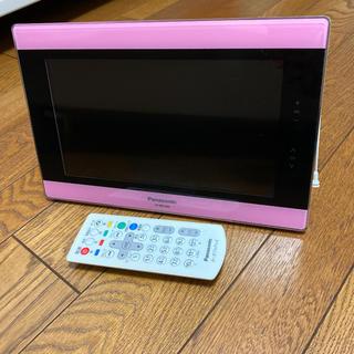 Panasonic - ポータブル地上デジタルテレビ SV-ME7000