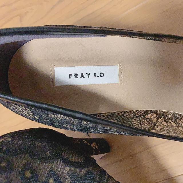 FRAY I.D(フレイアイディー)のFRAY I.D   フレイアイディー パンプス レディースの靴/シューズ(ハイヒール/パンプス)の商品写真
