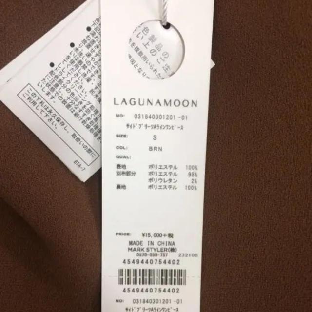 LagunaMoon(ラグナムーン)のlagunamoon ワンピース レディースのワンピース(ミニワンピース)の商品写真