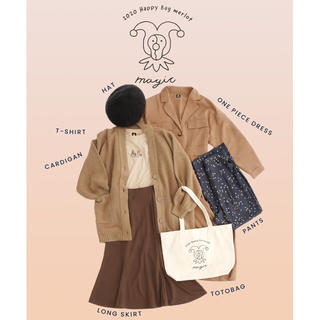 メルロー(merlot)のラス1 メルロー福袋 新品未使用 定価1万円(ニット/セーター)