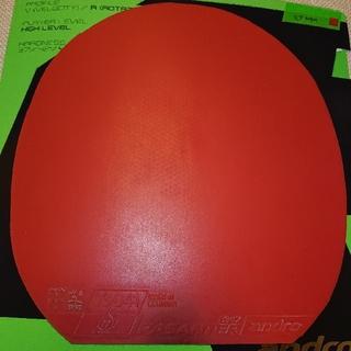 卓球用 裏ソフトラバー(赤)(卓球)