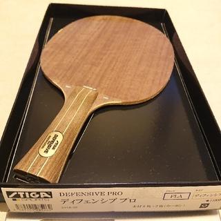 卓球 ラケット STIGA ディフェンシブプロ(卓球)