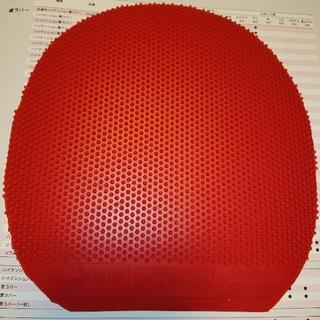 卓球 ラージボール用ラバー(STIGA 特厚 赤)(卓球)