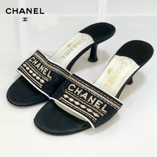 CHANEL - 1795 シャネル キャンバス ロゴ サンダル 黒白