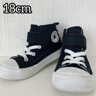CONVERSE - 【converse】ALL STAR ハイカット★完売商品