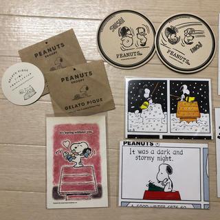 スヌーピー(SNOOPY)のスヌーピー ポストカード(写真/ポストカード)