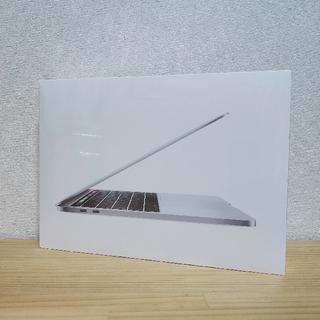 Mac (Apple) - MacBook Pro Touch Bar 13インチ MR9V2J/A