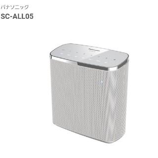 Panasonic - 新品未開封 防水スピーカー パナソニック SC-ALL05