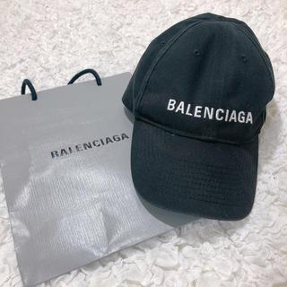 Balenciaga - 値下げしました。バレンシアガ  キャップ BALENCIAGA