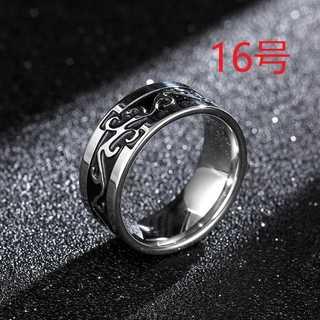 肌にやさしい チタン リング 指輪 竜紋 ドラゴン パターン 16号(リング(指輪))