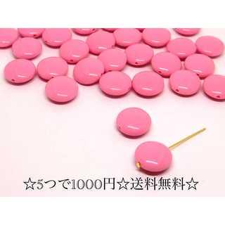 【336】丸ビーズ*ビーズ*ピンク*8個(各種パーツ)