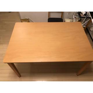 ニトリ(ニトリ)の大阪市02/28まで購入可能)ニトリ ダイニングテーブル(ビークSP LBR)(ダイニングテーブル)