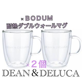 ディーンアンドデルーカ(DEAN & DELUCA)の2個セット‼️ DEAN & DELUCA × ボダム 耐熱ダブルウォールマグ(食器)