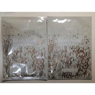 ビーグレン(b.glen)の【新品・未開封】ビーグレン b.glen リセットマスク 美容液23ml×2枚(パック/フェイスマスク)