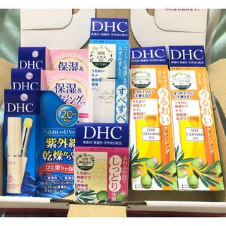 ディーエイチシー(DHC)のDHC スキンケアセット(クレンジング/メイク落とし)