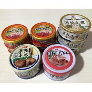 海鮮 缶詰 詰め合わせ(缶詰/瓶詰)