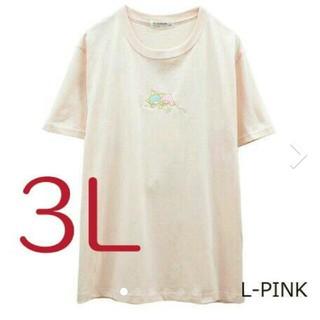サンリオ(サンリオ)のサンリオ リトルツインスターズ キキララ ワンポイント 刺繍Tシャツ 3L(Tシャツ(半袖/袖なし))