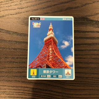ロゲットカード【新品】東京タワー 東京 0014 14(その他)