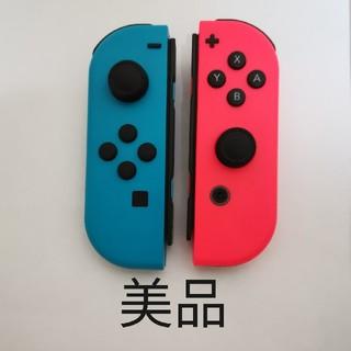 Nintendo Switch - Joy-Con (L) / (R) ネオンブルー ネオンレッド ジョイコン