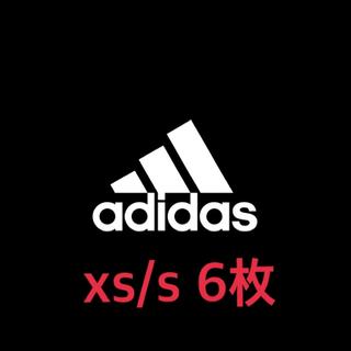 adidas - adidas アディダス XS/S 6枚