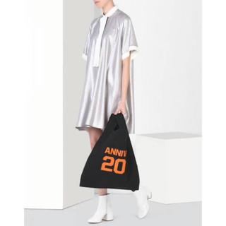 マルタンマルジェラ(Maison Martin Margiela)のMM6 20周年 アニバーサリートートバッグ(トートバッグ)