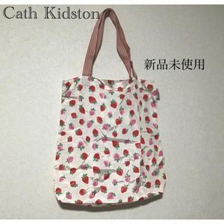 Cath Kidston - ⭐︎新品未使用⭐︎キャスキッドソン いちご エコバック