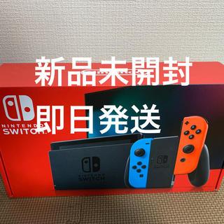 ニンテンドースイッチ(Nintendo Switch)のNintendo Switch ニンテンドースイッチ ネオンブルー/ネオンレッド(家庭用ゲーム機本体)