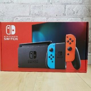 ニンテンドウ(任天堂)の【新品未開封】任天堂 スイッチ 本体 Nintendo Switch(家庭用ゲーム機本体)