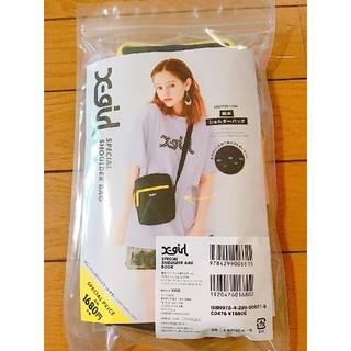 エックスガール(X-girl)のX-girl SPECIAL SHOULDER BAG BOOK(ショルダーバッグ)
