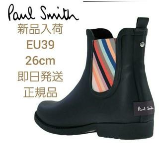 ポールスミス(Paul Smith)の【新品】Paul Smith レディース チェルシーブーツ EU39  26cm(ブーツ)