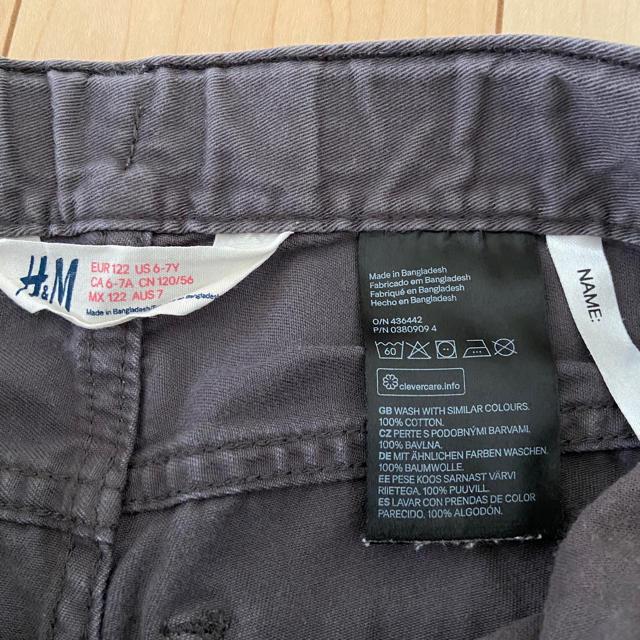 H&M(エイチアンドエム)の専用 H&M  シンプル コットンパンツ 122 キッズ/ベビー/マタニティのキッズ服男の子用(90cm~)(パンツ/スパッツ)の商品写真