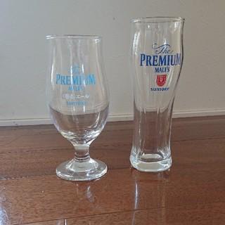 サントリー(サントリー)のプレミアムモルツ ビールグラス2点セット(グラス/カップ)