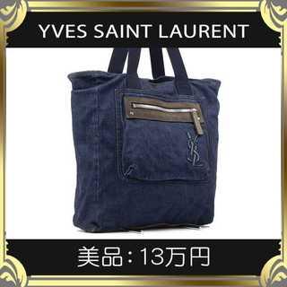 サンローラン(Saint Laurent)の【真贋査定済・送料無料】イヴサンローランのトートバッグ・美品・本物・デニム地(トートバッグ)