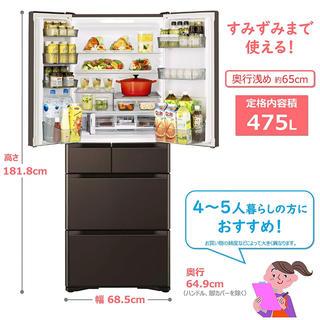 ヒタチ(日立)の日立 冷蔵庫 475L 6ドア 強化ガラスドア 観音開き 日本製 幅68.5cm(冷蔵庫)