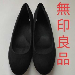 ムジルシリョウヒン(MUJI (無印良品))の無印良品25cmフラットシューズパンプス(ハイヒール/パンプス)